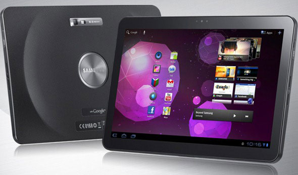 Samsung Galaxy Tab 10.1 in the Philippines?